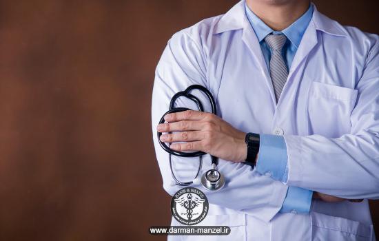 ویزیت پزشک در خانه