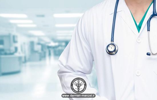 خدمات پزشکی چیست ؟