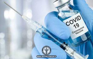 واکسیناسیون را بهتر بشناسید